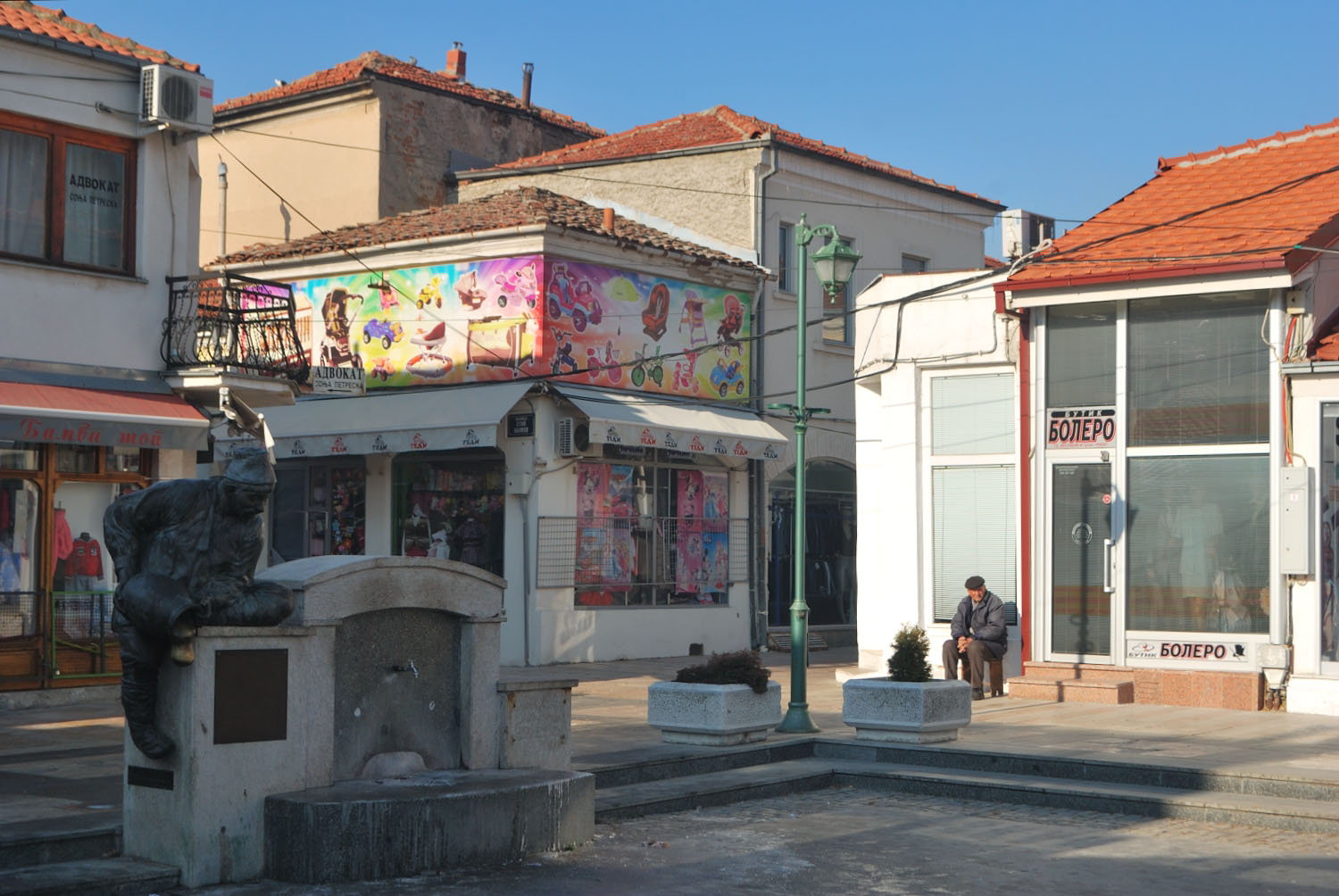 The last picture I took in Prilep